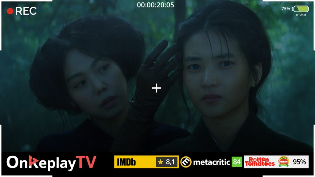 Handmaiden is one of the best movies on prime